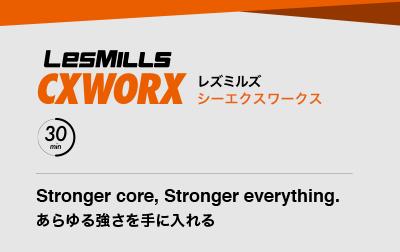 cxwork